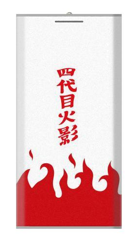 Printed Naruto Yondaime 4th Hokage Minato Namikaze Cloak Power Bank 12000mAh Case