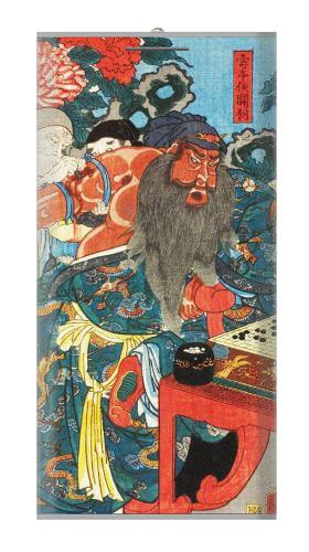 Japan Art Utagawa Kuniyoshi Guan Yu Iphone6 Case