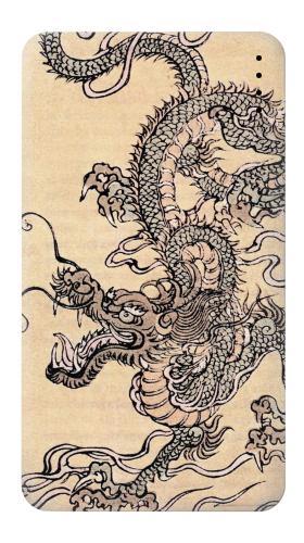 Antique Dragon Iphone6 Case