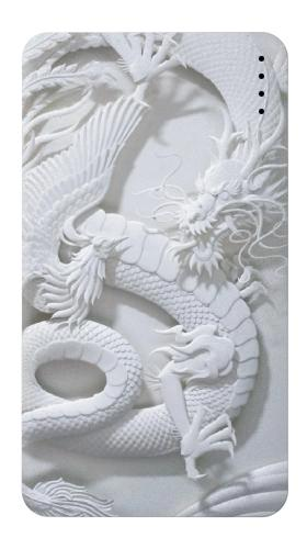 Printed Dragon Carving Power Bank 4000mAh Case