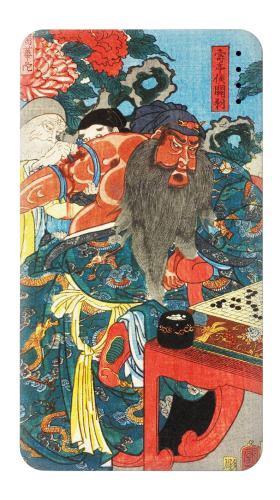 Japan Art Utagawa Kuniyoshi Guan Yu Iphone6 Case