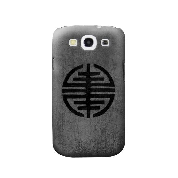 Symbol Of Freedom Samsung Galaxy S Iii Case Buy Now Gs3 Limited
