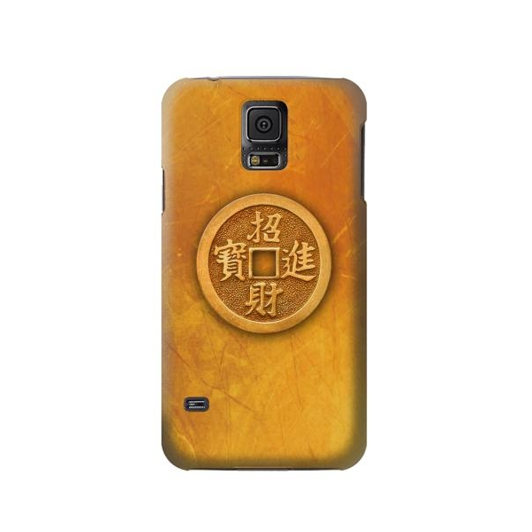 Chinese Coin Good Luck Symbols Samsung Galaxy S5 Case New Gs5