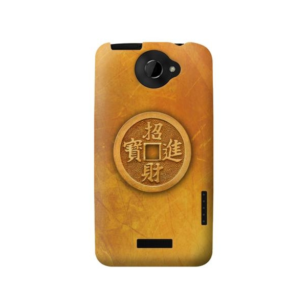 Chinese Coin Good Luck Symbols Htc One X Case Offer Ends Soon H1x